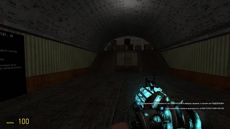 Garry's mod horror maps