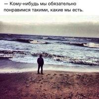 Мирзоев Арслан