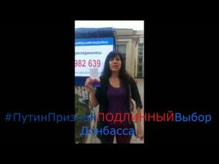 заявление Елены Коровкиной_ Акт государственной измены