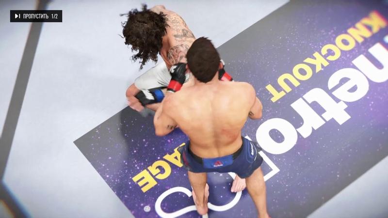 VBl 10 Featherweight Myles Jury vs Clay Guida