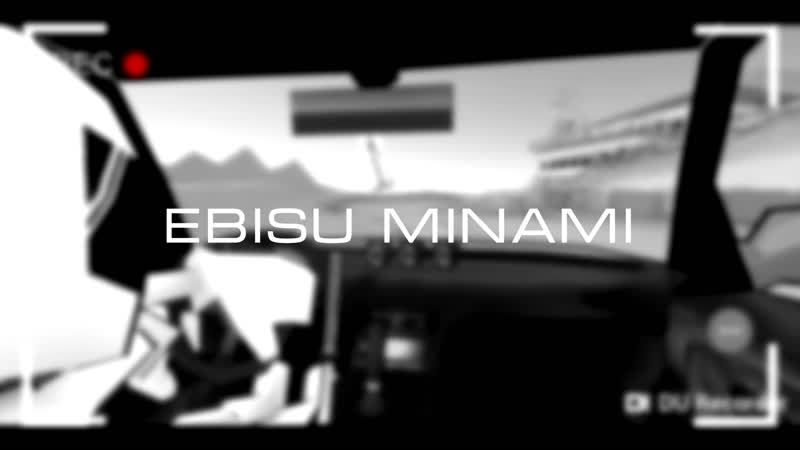 Fr Legends Ebisu Minami