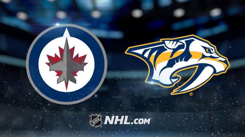 НХЛ 2018 19 РЧ. Виннипег Нэшвилл 17.01.2019