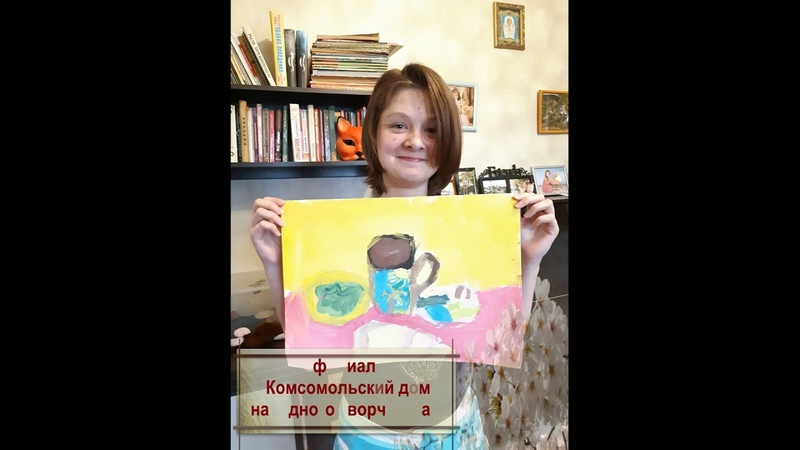Презентация рисунка С экрана на бумагу