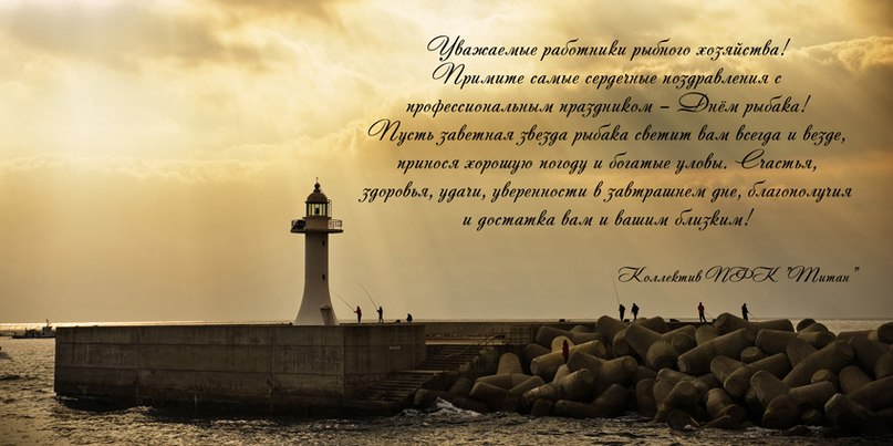 Александр Титан | Донецк