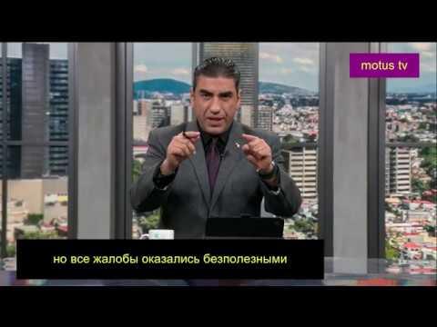 специальное расследование motus tv побег