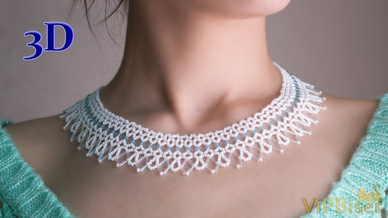 Beautiful and Delicate Bugle Bead Necklace in White and Blue Color. 3D Beading Tutorial
