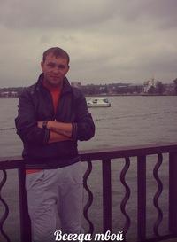 Трухин Алексей
