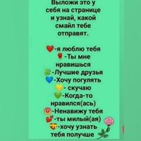Ilya  Isaev