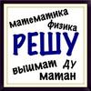 Matematika-Fizika-Vyshmat-Matan-D Astana