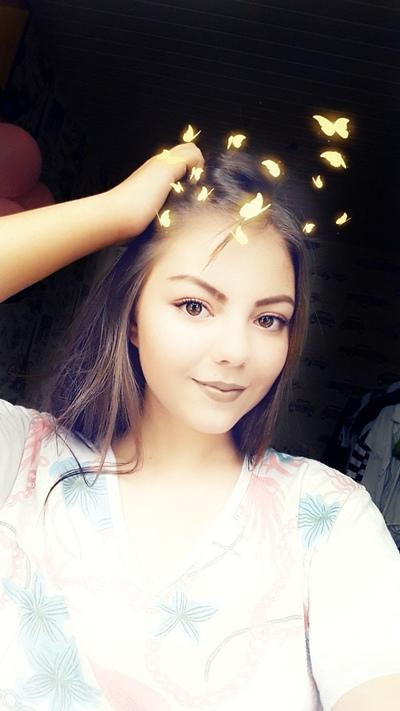 софия александрова