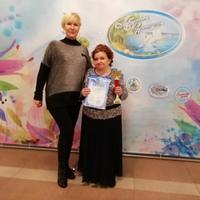 Фотография анкеты Ирины Караевой ВКонтакте