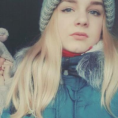 Кристина Бублик