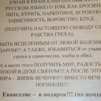 Игорь Игнатьев-Скобелев