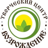 """Логотип Творческий центр """"Возрождение"""""""