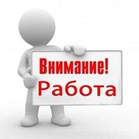 Работа в кушва работа в новокузнецке высокооплачиваемые для девушек