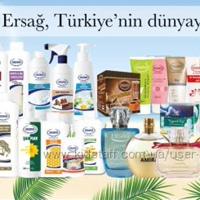 Ersag Turkey