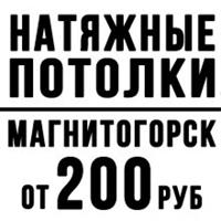 Фотография анкеты Валеры Подгорнова ВКонтакте
