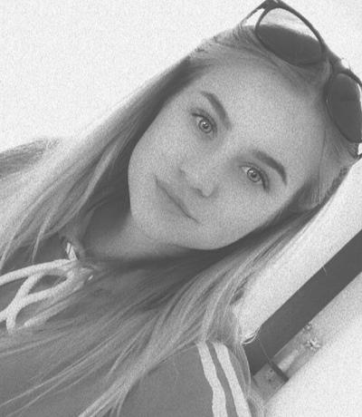 Diana, 19, Polatsk