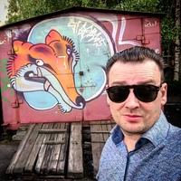Dmitry  Matsegora
