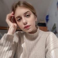 Личная фотография Евгении Чертищевой