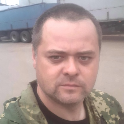 Макс Неплюев