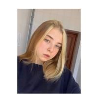 Алёна Ситникова | Астрахань