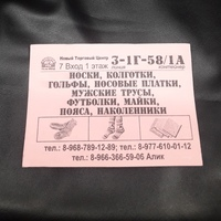 Руфат Агаев