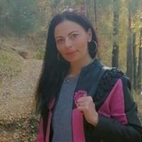 Ольга Власкина