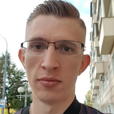 Dmitriy, 23, Tokmok