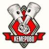 Автобарахолка Кемерово