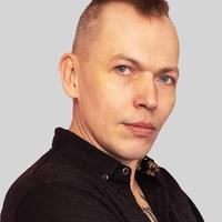 Александр Темной