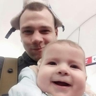 Максим Риньяк
