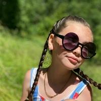 Фотография профиля Киры Алексеевой ВКонтакте