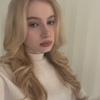 Инна Чекмарёва