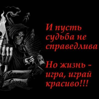Ii Коновалов