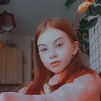 Арина Волкова
