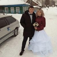 Ваня Иванов