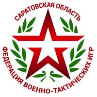 Логотип ФВТИ в Саратове - Лазертаг и страйкбол