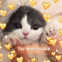 Варька Мулихова