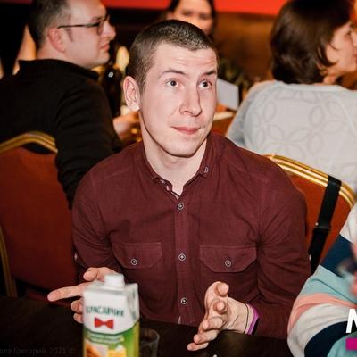 Petr, 22, Snezhinsk