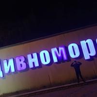 Руслан Кадыров