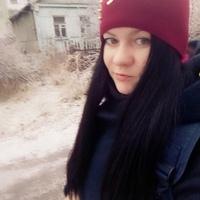 Фотография Нины Александровной