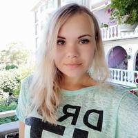 Смородина Екатерина