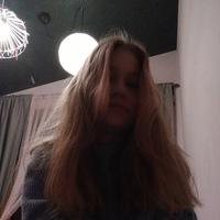 Фотография профиля Екатерины Беловой ВКонтакте