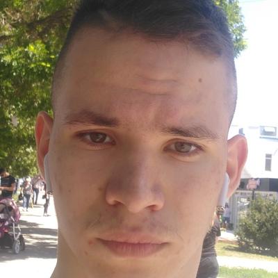 Vladislav, 20, Tiraspol