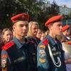 Grigory Magomedov