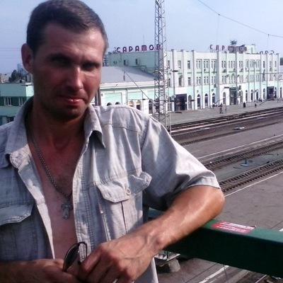 Вован Харитонов