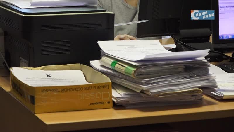 21.04.2020 Порядок выплат 5000 рублей семьям с маткапиталом, имеющим детей до 3 лет