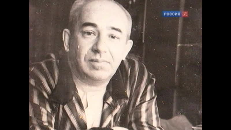 Николай Жиров Берлин Атлантида