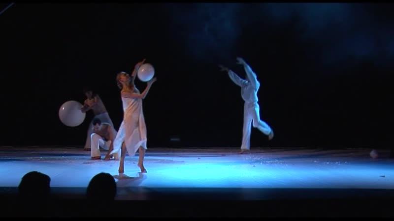 Спектакль Белая иллюзия театр движения Люди дождя